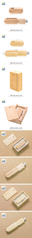 USB Flash Drive 8 GB. พร้อมกล่อง